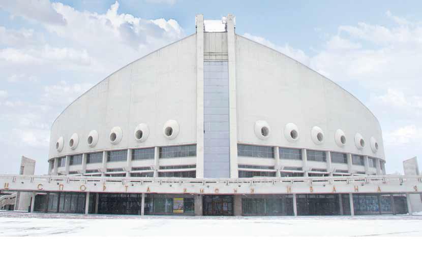 Дворец спорта им. И. Ярыгина